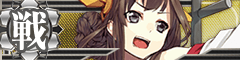 Kongou Banner