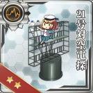 Equipment30-1