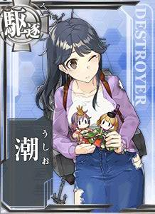 Ushio Hinamatsuri Card Damaged