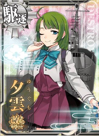 Yuugumo Kai Ni Spring Bouquet Card