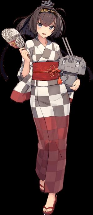 Akizuki Yukata Full