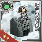 12cm 30-tube Rocket Launcher 051 Card