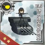 15.5cm Triple Secondary Gun Mount 012 Card
