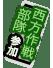 Bloqueo verdeoscuro