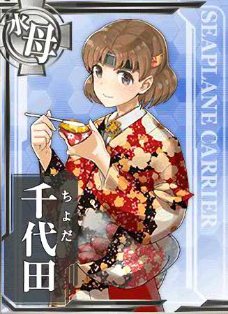 Chiyoda Yukata Card
