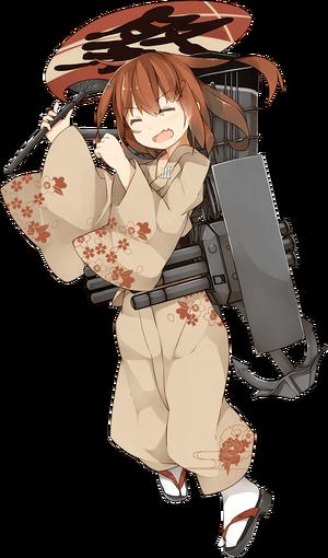 Ikazuchi Yukata Full
