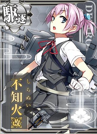 Shiranui Kai Card