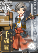 Chitose Carrier Card