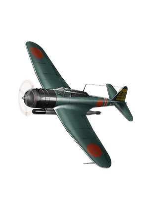 Type 97 Torpedo Bomber 016 Equipment