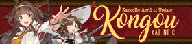 Wikia 2019 April 22nd Banner