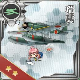 Zuiun 026 Card