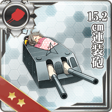 15.2cm Twin Gun Mount 065 Card