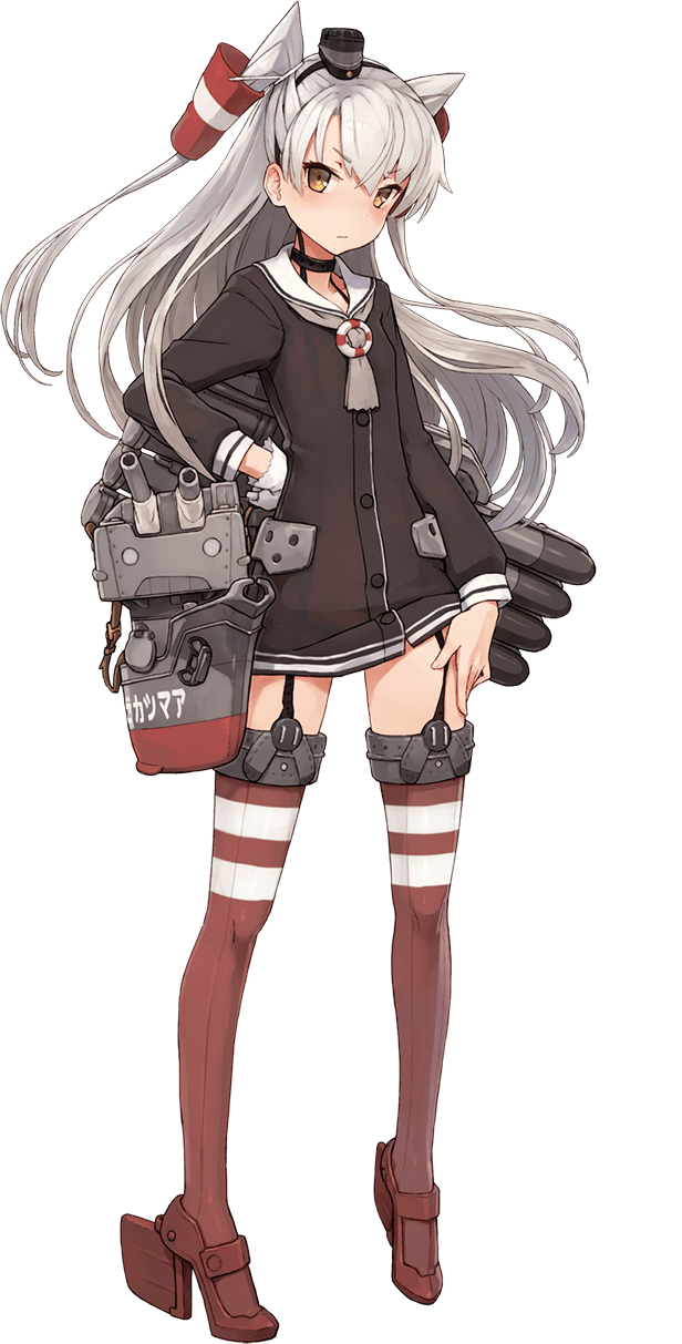 Amatsukaze Full