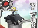 SKC34 20.3cm Twin Cannon