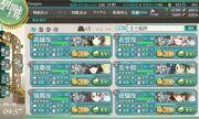 Fleet Compo