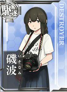 Isonami Big Sight Card