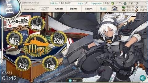 KanColle (HTML5 Mode) - World 5-3 Quest B126 (Yuugumo and Makigumo)