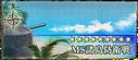 Mapmini 62