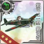 Shiden Model 21 Shiden Kai 202 Card