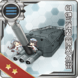 61cm Triple (Oxygen) Torpedo Mount 125 Card