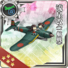 Ryuusei Kai (CarDiv 1) 342 Card