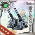 Bofors 40mm Quadruple Autocannon Mount 173 Card