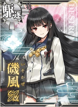 Isokaze B Kai Card