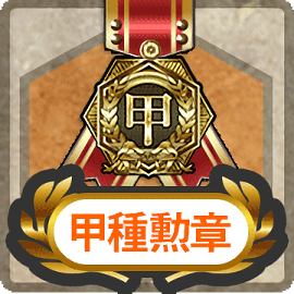 Item Card First Class Medal