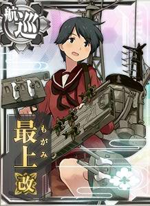 CAV Mogami Kai 073 Card