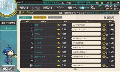 -Yuzuki- 2018-04-05 16-41-31 80
