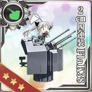 2cm Flakvierling 38 084 Card