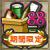 Shop Icon 88 Resource Set