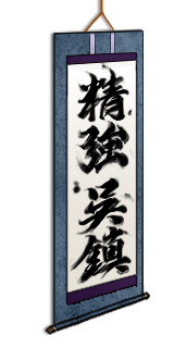 Kure Naval Base scroll