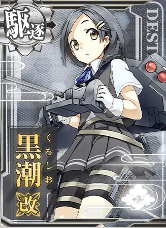 Kuroshio Kai Card