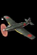 Prototype Keiun (Carrier-based Reconnaissance Model) 151 Equipment