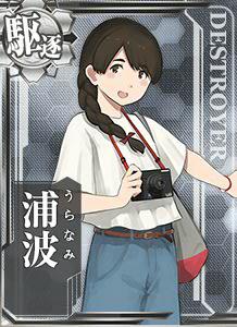 Uranami Naval Review Card