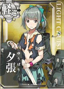 Yuubari Rainy Card Damaged