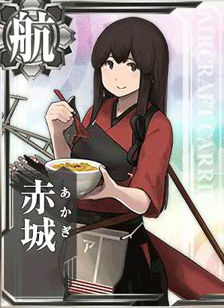 Akagi Oyakodon Card