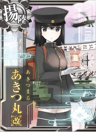 Akitsu Maru Kai Card