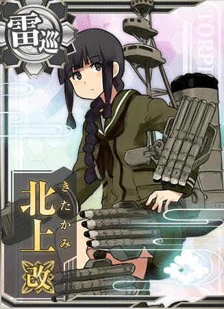 Kitakami Kai Card