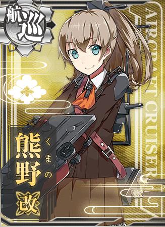 Kumano Kai Card
