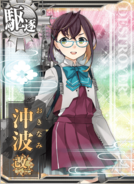 Okinami Kai Ni Card
