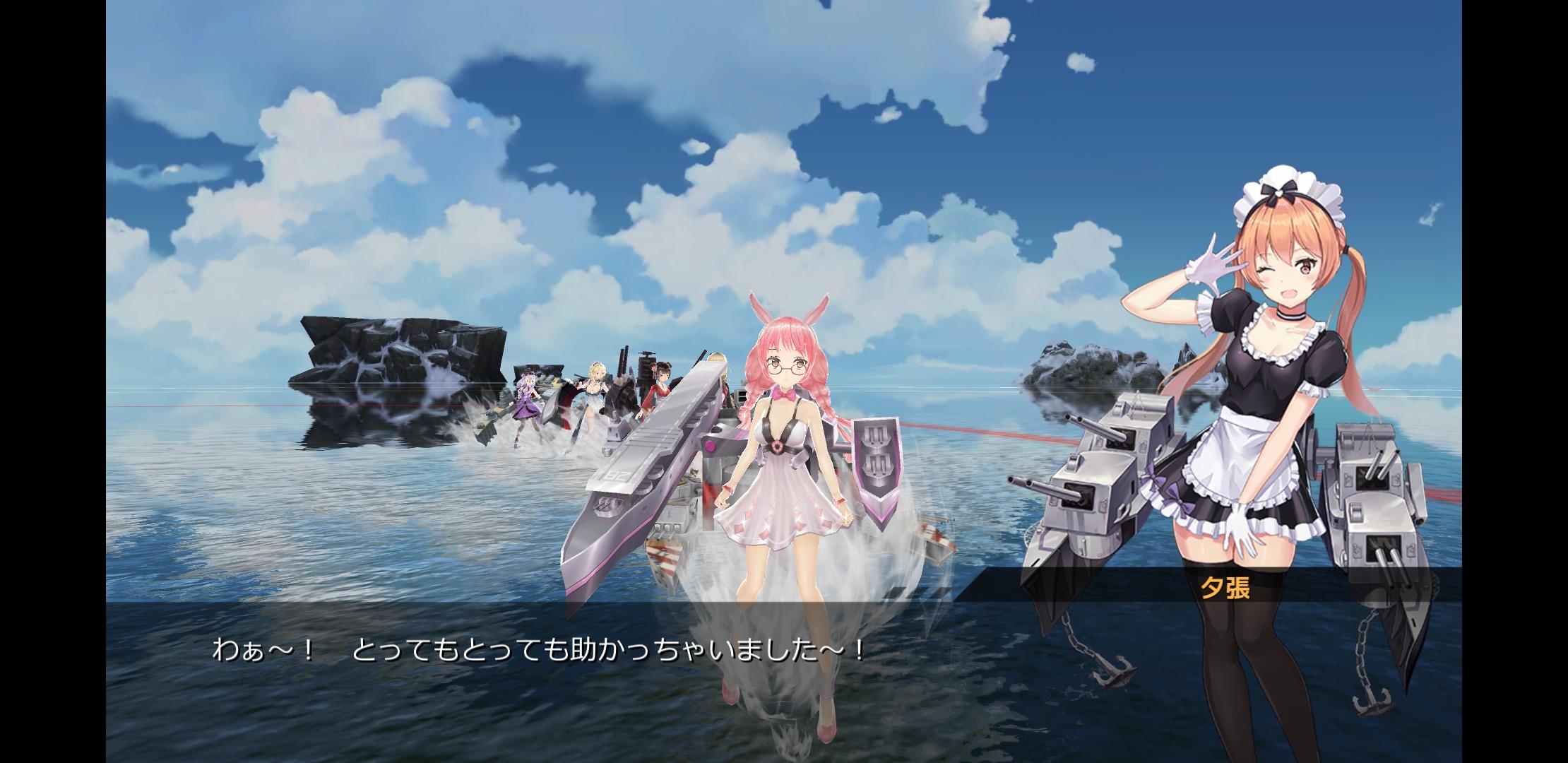 Screenshot 20180724-162749 アビホラ