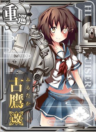 Furutaka Kai Card