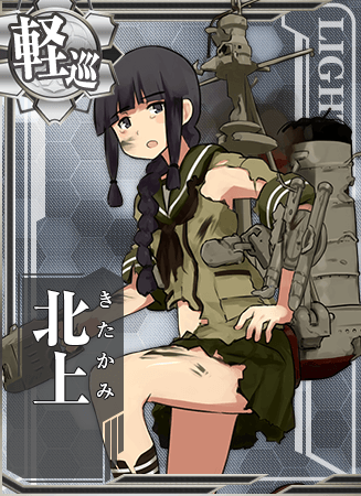 Kitakami Card Damaged