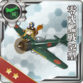 Type 0 Fighter Model 52 021 Card