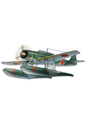 Zuiun 026 Equipment