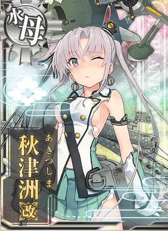 Akitsushima Kai Card Damaged