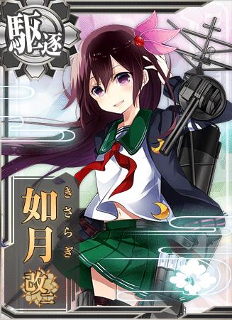 Kisaragi Kai Ni Card