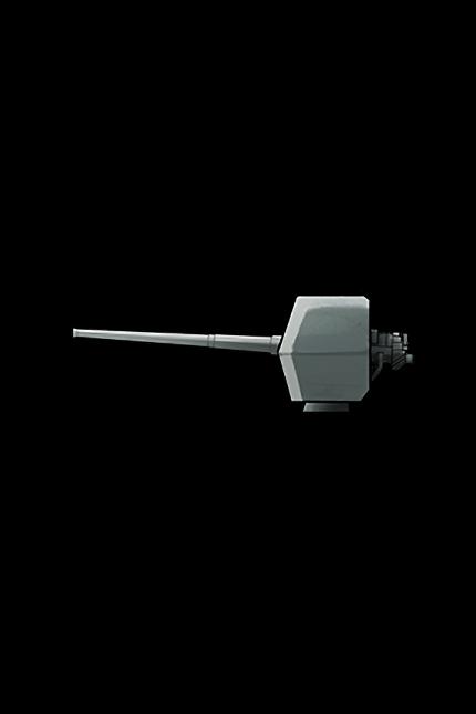 12cm Single Gun Mount 001 Equipment